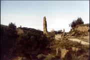 Torre de los Ordaces